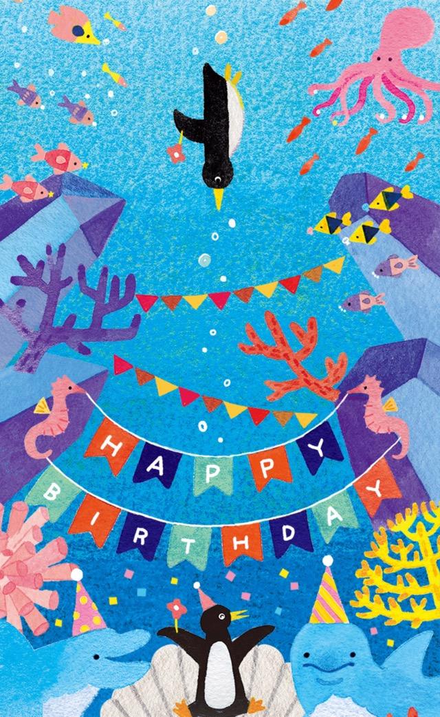 可愛らしい誕生日メッセージカード♪